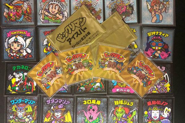 ファミリーマート限定「ビックリマンアイスバー」全24種(2014年30th)