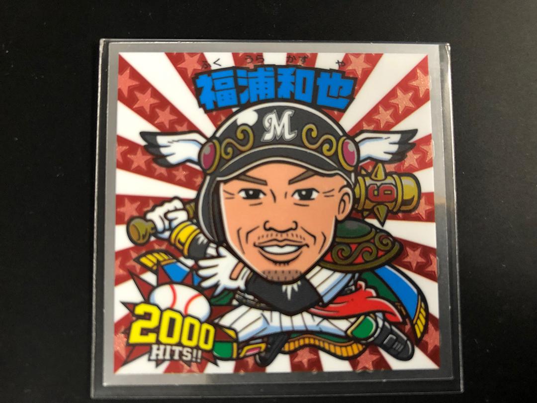 福浦和也2000本安打記念ビックリマンシール