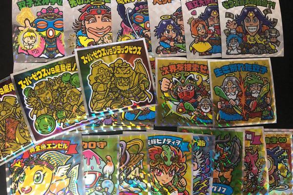 ビックリマン スーパーゼウス外伝 全24種リスト(2016年3月)