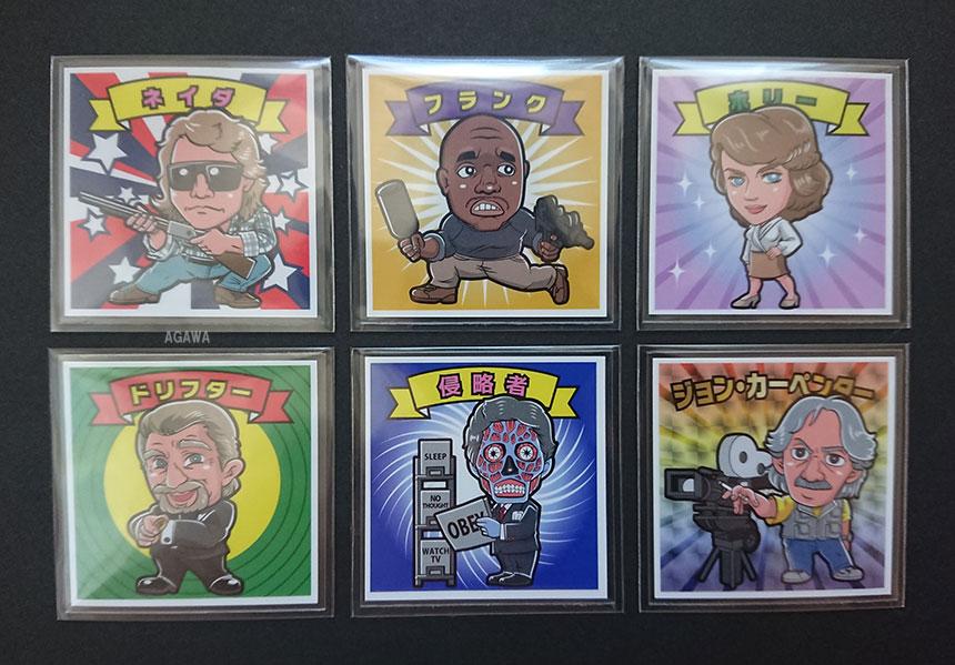 ゼイリブ キャラクターシール 全6種
