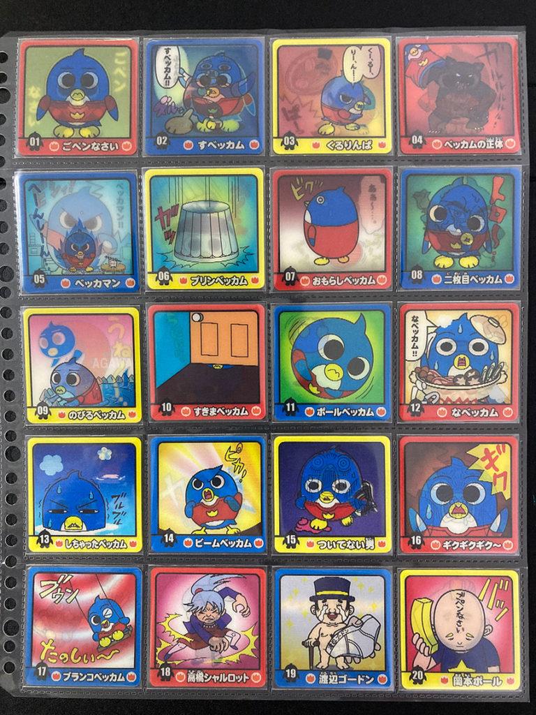 ペンギンの問題チェンジングシールコレクション