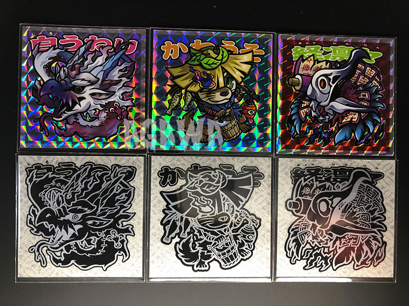 「僕らの妖怪シール展2000」