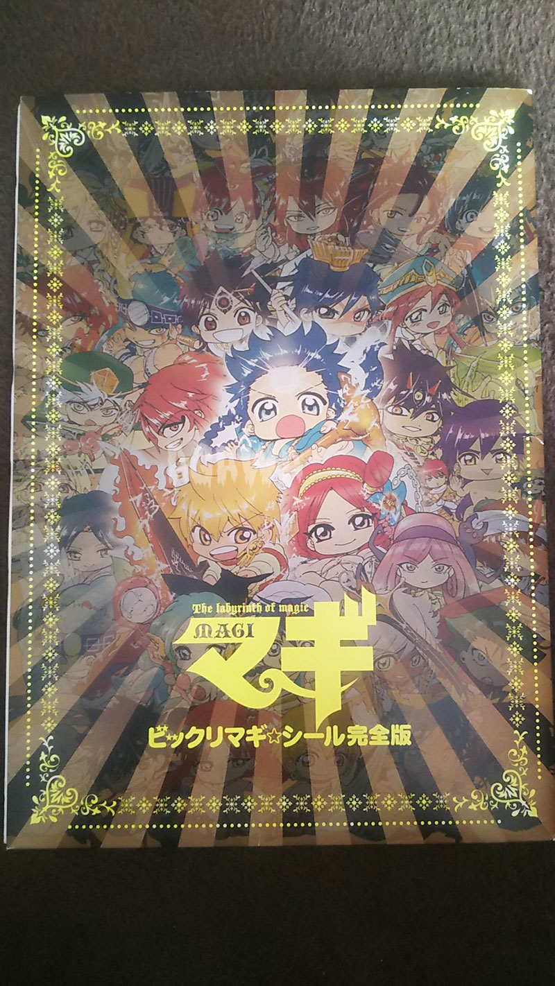 ビックリマギ☆シール完全版