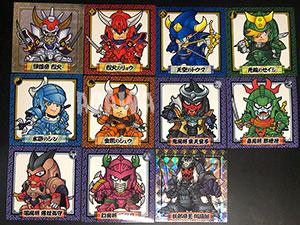 鎧伝サムライトルーパーおまけ風シール 全11種