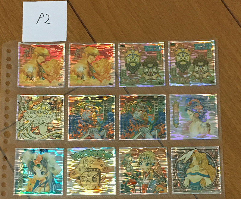 ビックリマン2000アートコレクションP2