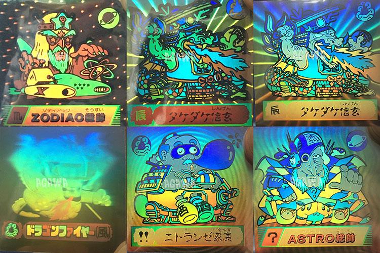 魔霊大戦ホログラム6種