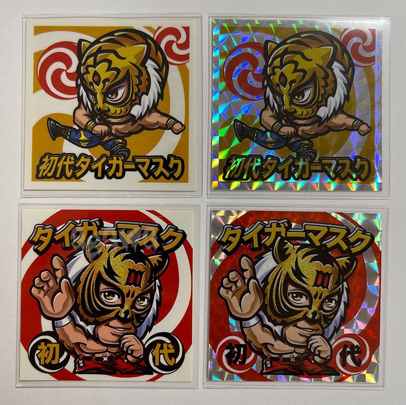 エサカマサミ先生×タイガーマスク